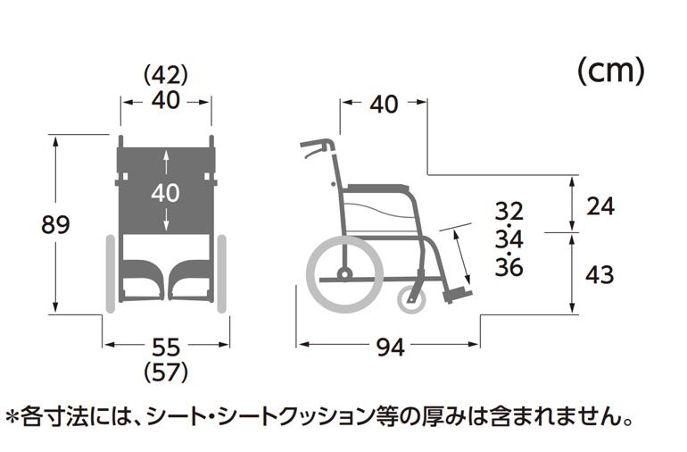 ふわりす自走用の寸法