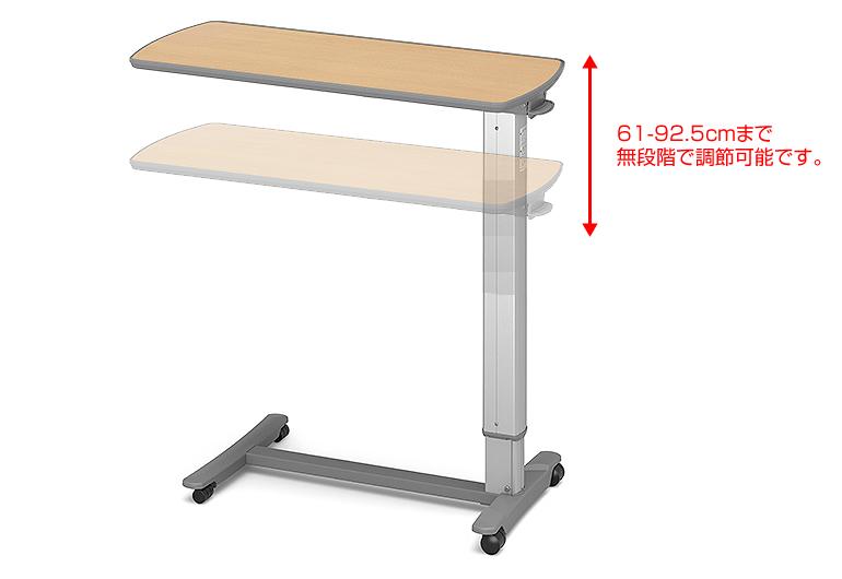 ベッドサイドテーブル高さ調節