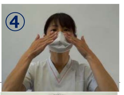 医療用マスクN95 マスク使用のポイント�