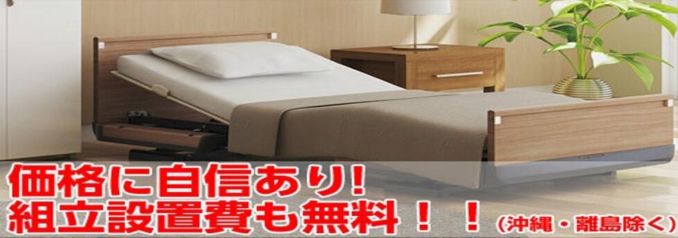 ベッド画像