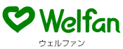 ウェルファン