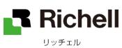 リッチェル